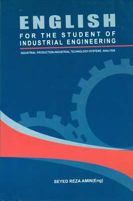 انگليسي براي دانشجويان مهندسي صنايع (امين) ماندگار