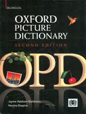 Oxford picture Dictionary (جعفرزاده) هدف نوين