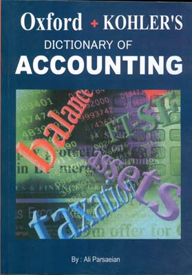 فرهنگ جامع حسابداري (پارسائيان) ترمه