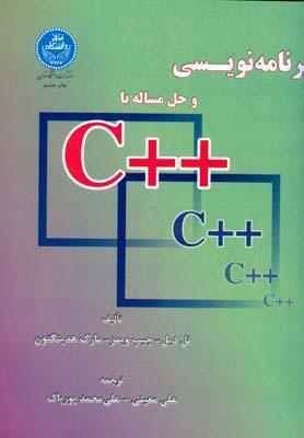 برنامه نويسي و حل مساله با ++C ديل (معيني) دانشگاه تهران
