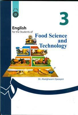 انگليسي براي دانشجويان علوم و صنايع غذايي (جزايري) سمت