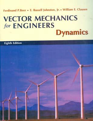نوپردازان (vector mechanics for engineers dynamics (beer