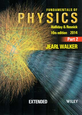 Fundamentals of Physics 2 (halliday) edition 10 صفار افست
