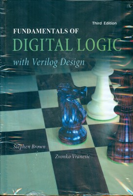 fundamentals of digital logic (brown) edition 3 صفار افست