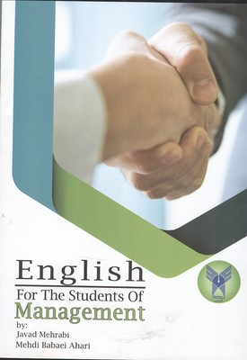 English for the students of management (محرابي) آزاد اسلامي قزوين