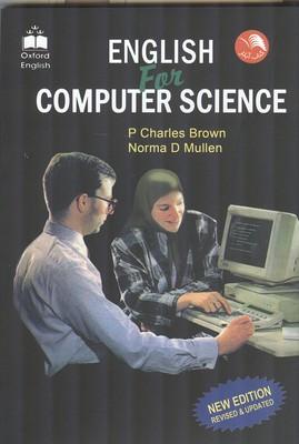 English for computer science (جباريه) آيلار