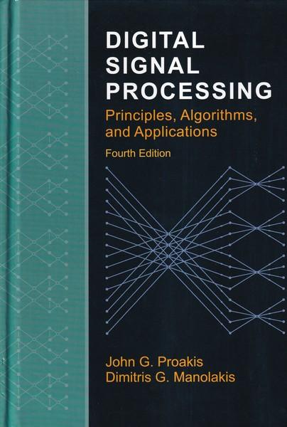 Digital signal processing (prroakis) edition 5 نص