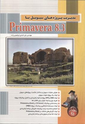 مديريت پروژه هاي سيويل با Primavera 8.3 (ابراهيمي زاده) پندار پارس