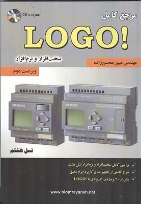 مرجع کامل !LOGO (محسن زاده) علوم رایانه