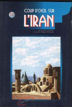 ايران در يك نگاه فرانسه