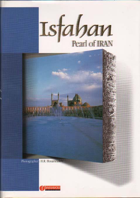اصفهان مرواريد ايراني باقاب (Y)