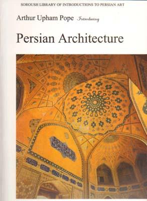 تصویر معماري پوپ انگليسي رقعي