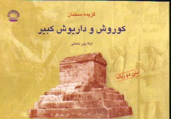 تصویر نقاشيهاي محسني كرمانشاهي(طبيعت)-چ2