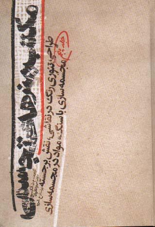 مكتب هنرهاي تجسمي جلد (5) - گ