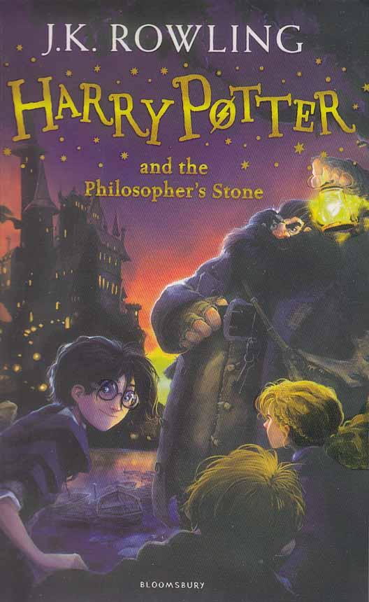 (harry-potter1(full--هري-پاتروسنگ-جادو