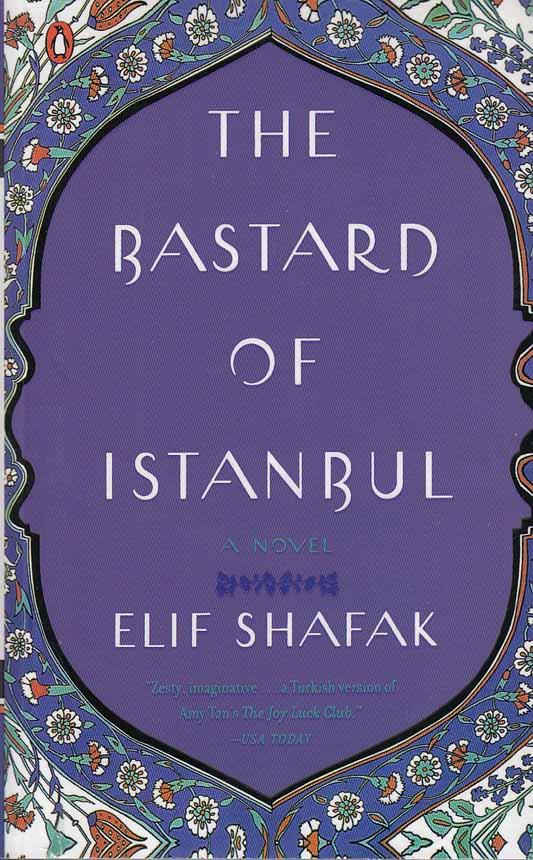 (the-bastard-of-istanbul(full--ناپاكزاده-استانبول