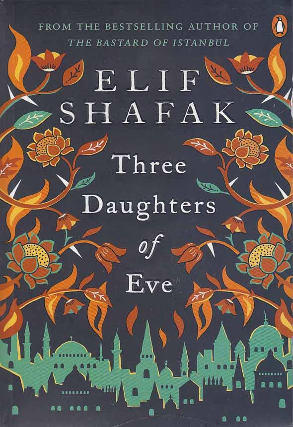 (three-daughters-of-eve-(full----سه-دختر-حوا