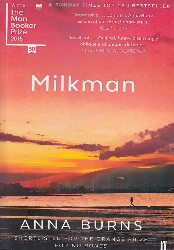 (milkman(full--مردشيرفروش