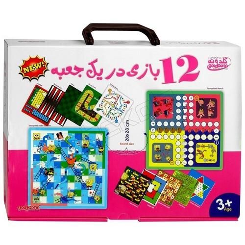 12-بازي-در-يك-جعبه-(گلدونه)-جعبه-اي