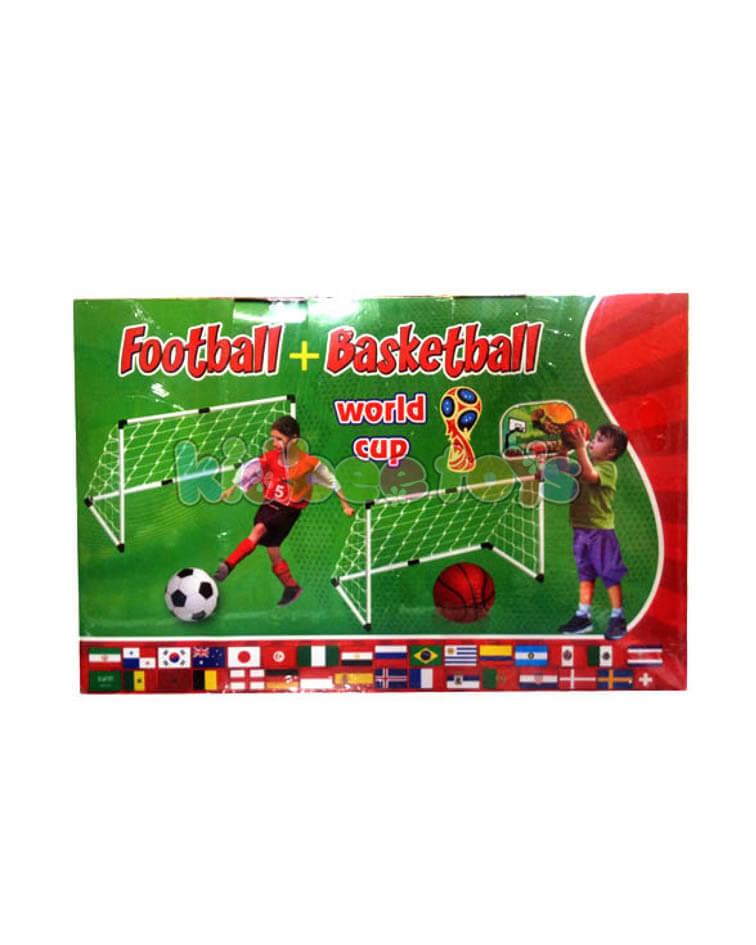 فوتبال--بسكتبال-جعبه-اي-بزرگ