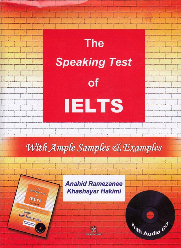 the-speaking-test-of-ielts--