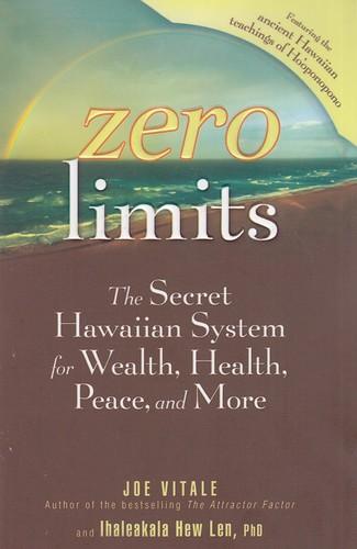 (zero-limits(full--محدوديت-صفر