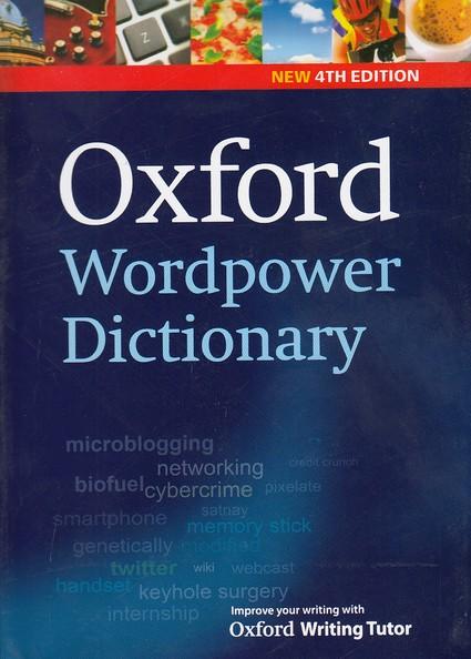 oxford-wordpower-(رهنما)-رقعي-شوميز