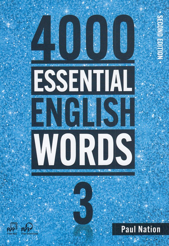 4000essential-english-words3--