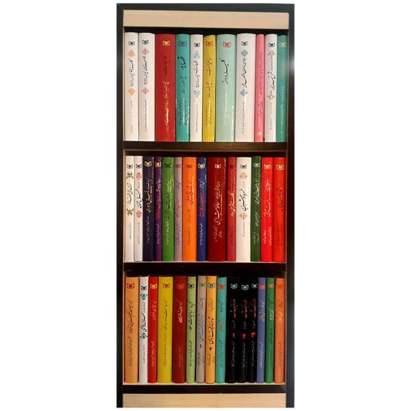 مجموعه40جلدي-گزينه-ها(قدياني)كتابخانه