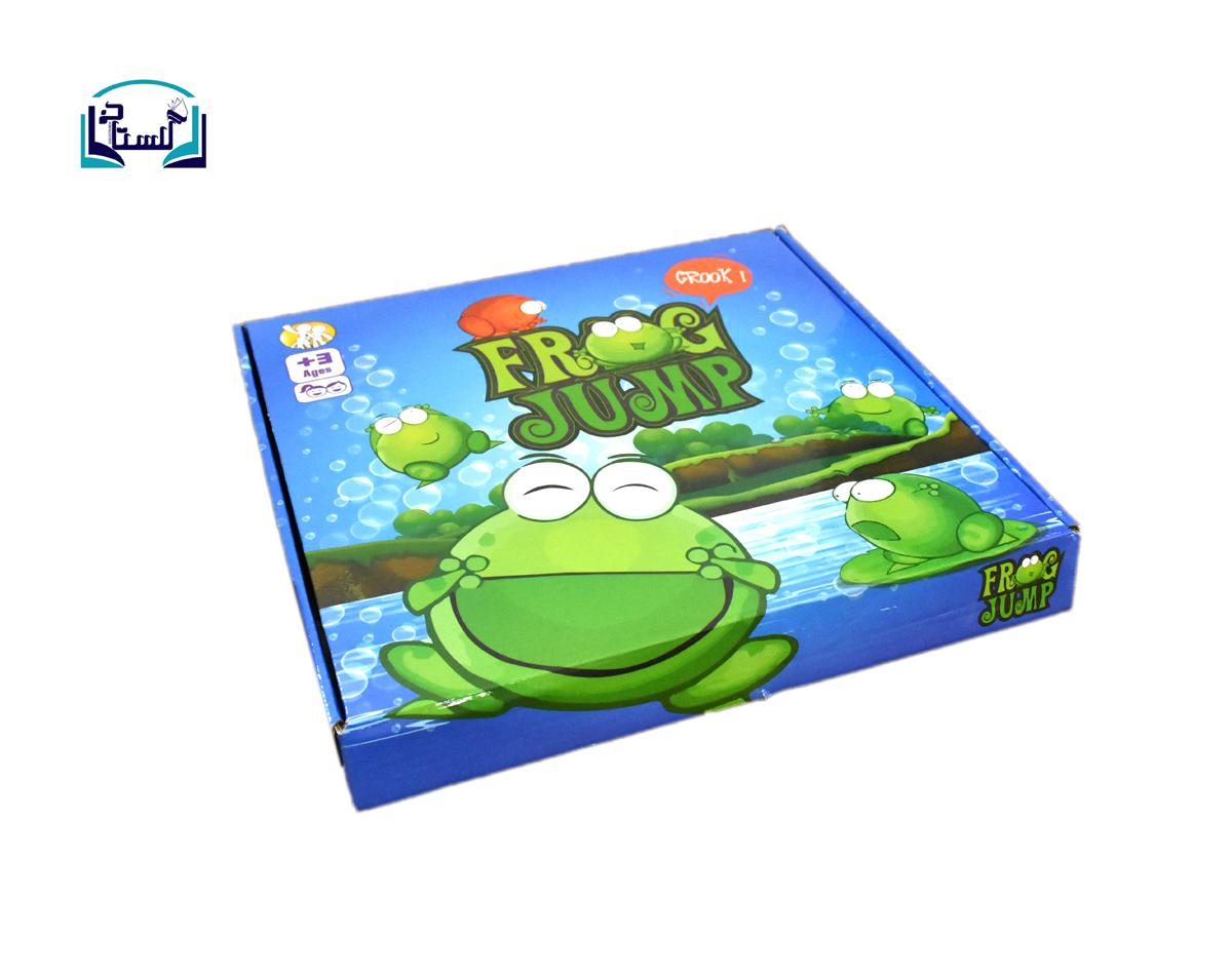 frog-jump-پرش-قورباغه-(كودك-امروز)-جعبه-اي