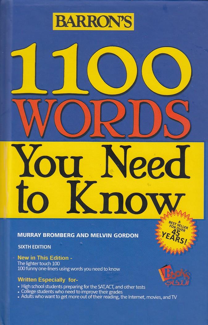 1100-واژه-كه-بايد-دانست-(انتخاب-روز)-رقعي-سلفون