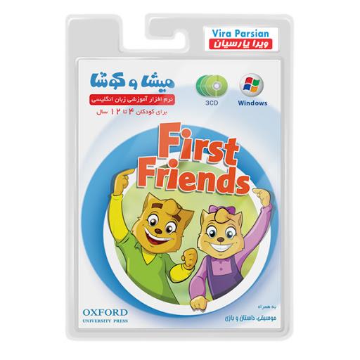سي-دي-ميشا-و-كوشا-first-friends--
