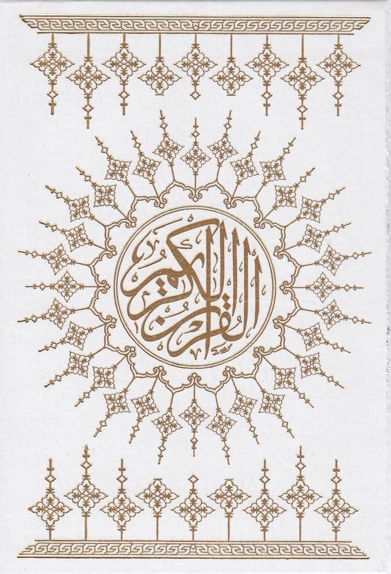 =قرآن-(پيام-عدالت)-عثمان-طه-وزيري-قابدار-انصاريان-2145