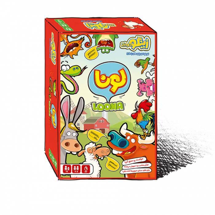 لونا-(زينگو)-جعبه-اي