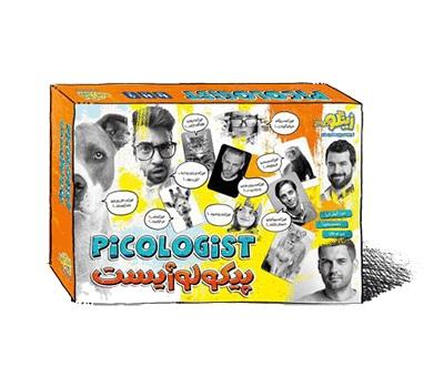 پيكولوژيست-(زينگو)-جعبه-اي