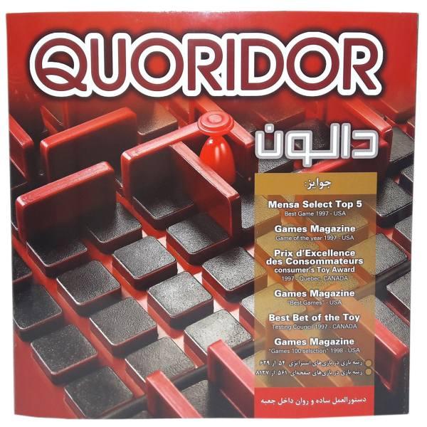 دالونquoridor(پندارنيك)جعبه-اي