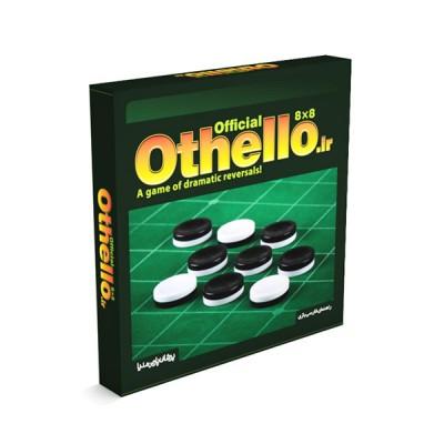 othelloاتللو8-8(پارس-مديا)جعبه-اي
