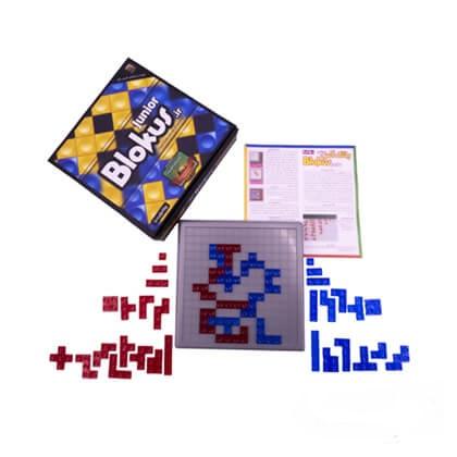 blockusبلاك-آس(پارس-مديا)جعبه-اي-كوچك