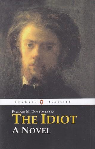 (der-idiot-(full----ابله-2-جلدي