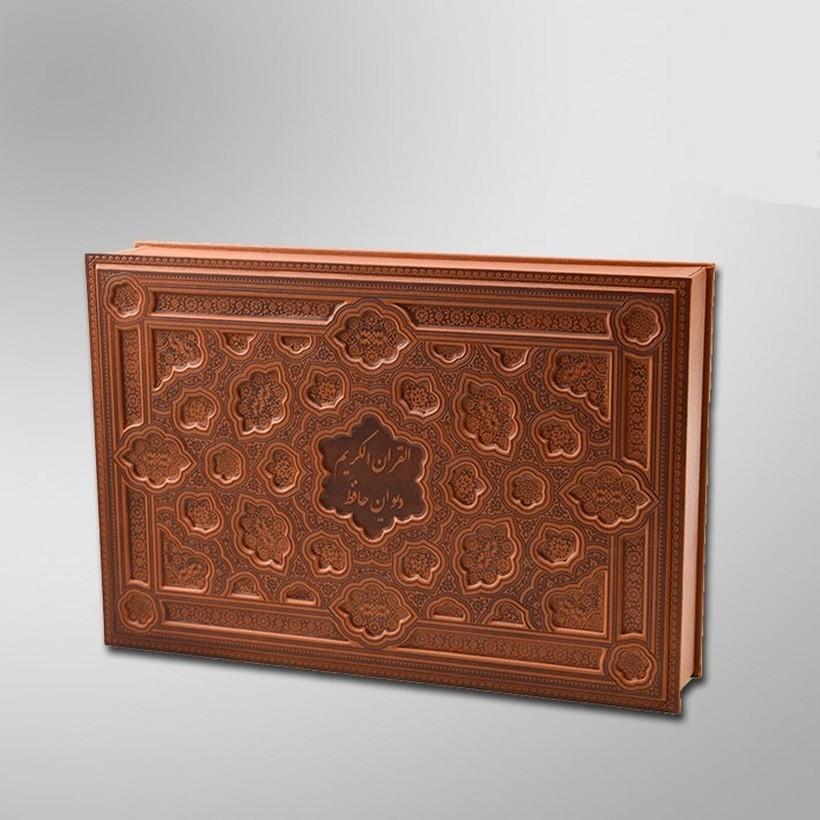 قرآن-الكريم--ديوان-حافظ-(پيام-عدالت)-رحلي-جعبه-دار-چرم-معطر