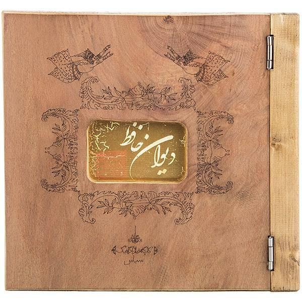 ديوان-حافظ-(سپاس)-خشتي-چوبي