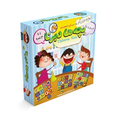 بچه-هادبرنا(زرافه-تويز)جعبه-اي