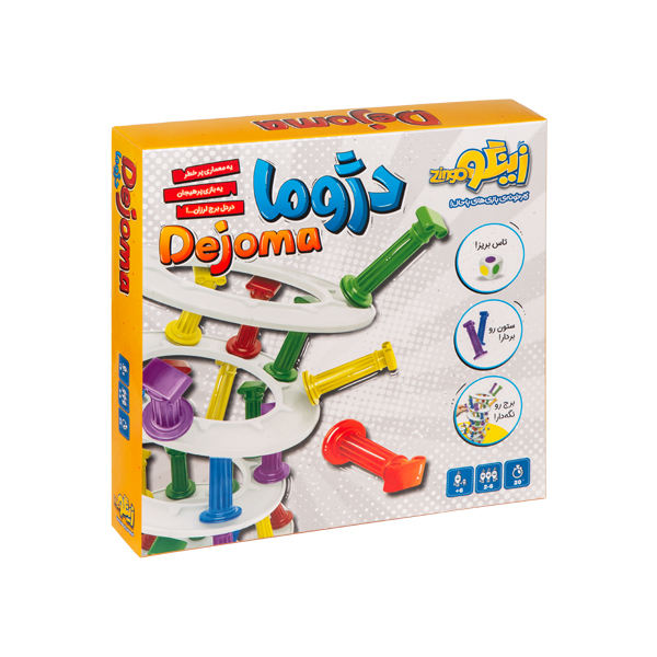 دژوما-(زينگو)-جعبه-اي