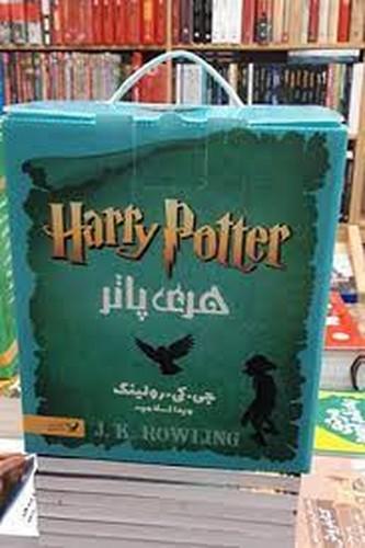 مجموعه-كامل-هري-پاتر-13جلدي-(تنديس)-جعبه-اي
