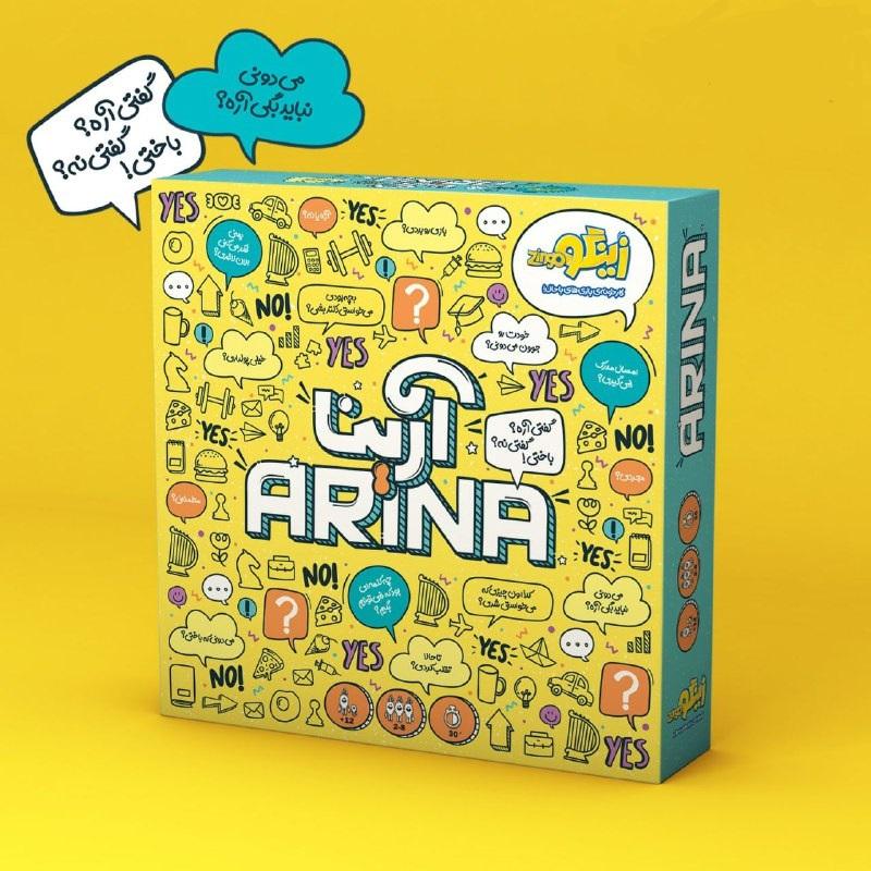 آرينا-(زينگو)-جعبه-اي