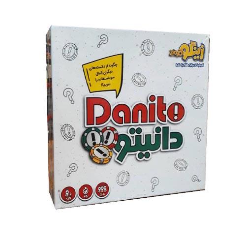 دانيتو-(زينگو)-جعبه-اي
