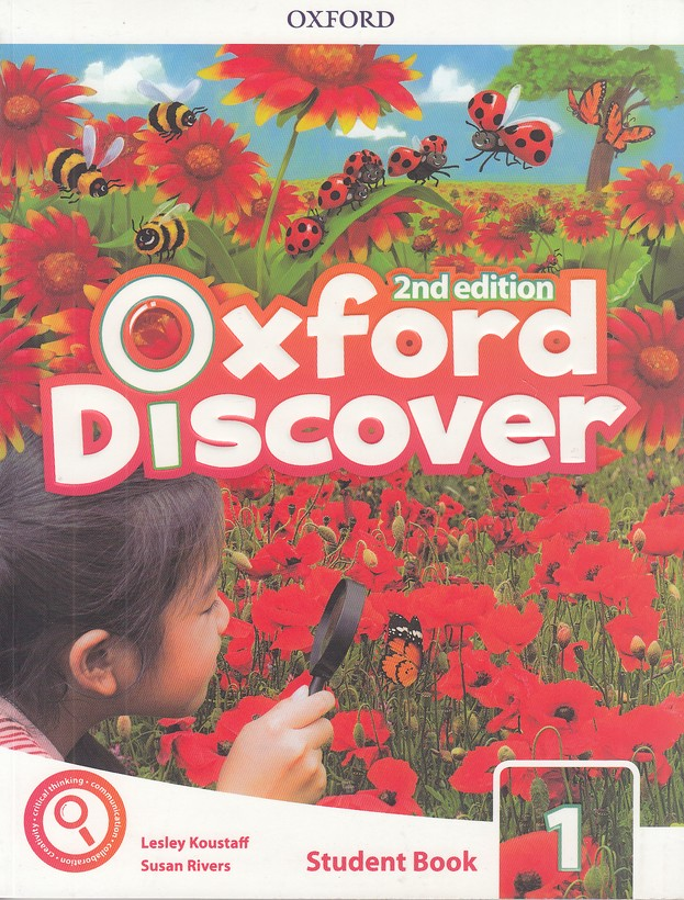 oxford-discover1ويرايش2--
