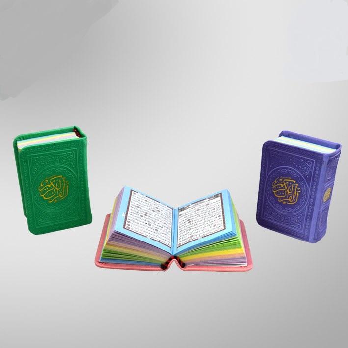 =قرآن-(پيام-عدالت)-عثمان-طه-1-32-چرم-رنگي-2187