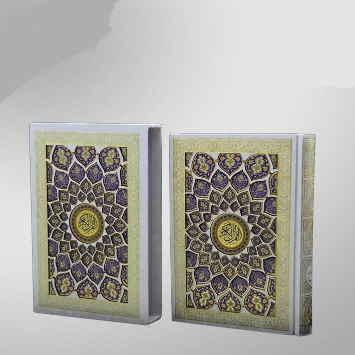 قرآن-(هليا)-عثمان-طه-وزيري-قابدار-ليزري-لب-طلا-گلاسه-قمشه-اي-194