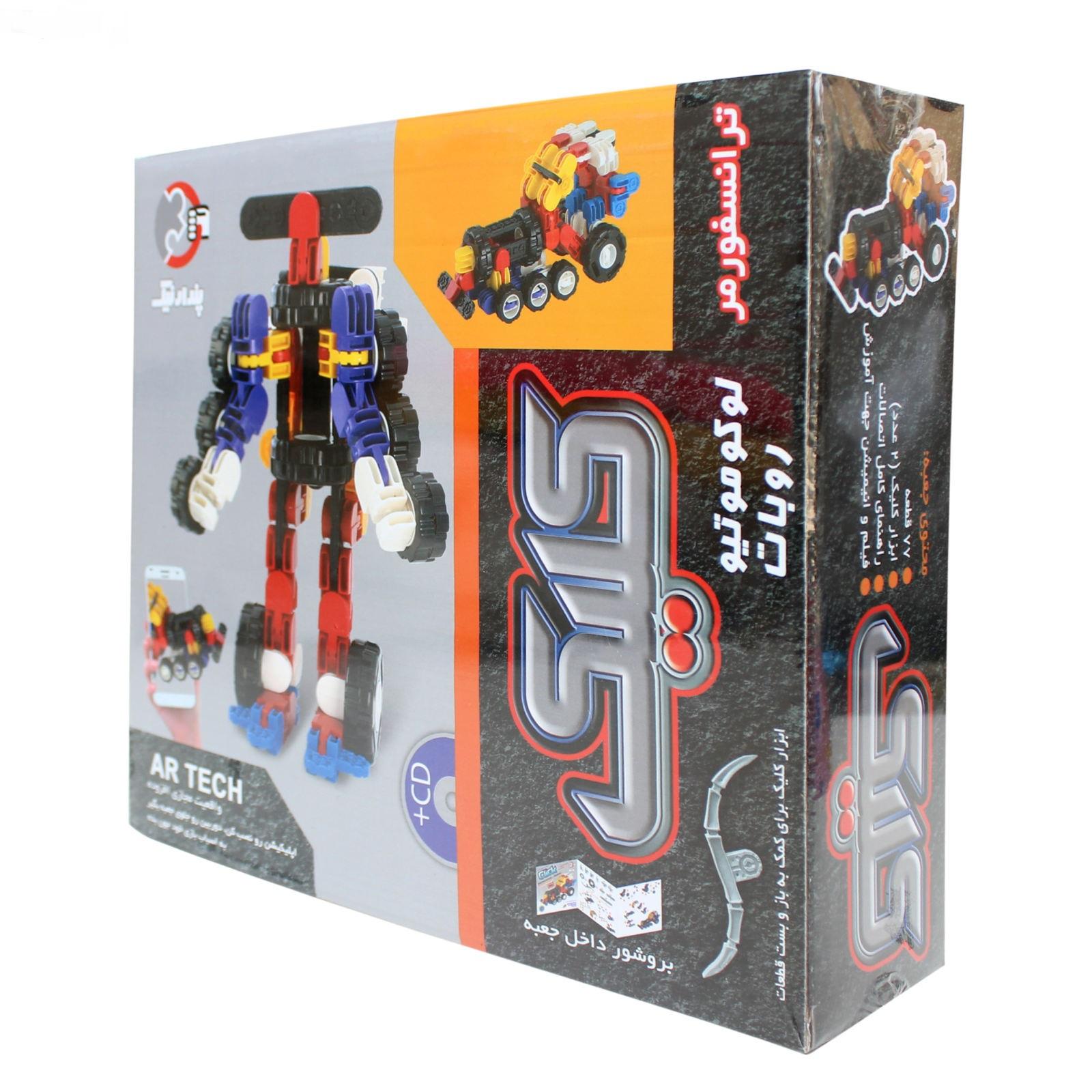 كليك-لوكوموتيو-روبات(پندارنيك)جعبه-اي